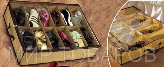 Органайзер для Обуви Shoes Under!Хит Цена — в Категории