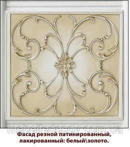 Модульная спальня Аманда, цвет белый с золотом