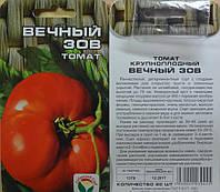 Томат Вечный Зов, семена, фото 1