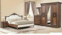 Набор спальни Аманда с трехдверным шафом (Скай)