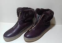 Ботинки зимние женские, размер 36, 37, 38, 39, 40, 41, натуральная кожа, цвет марсала, высота подошвы 3 см.