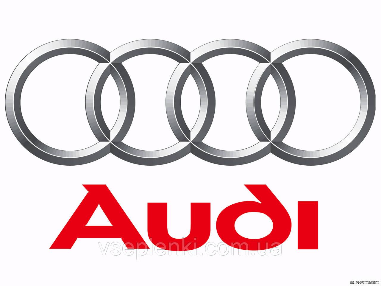 Антигравийная пленка для Audi