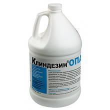 Клиндезин ОПА плюс дезинфицирующее средство, 3,8л