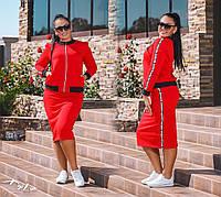 """Женский повседневный костюм больших размеров """" Кофта и юбка """"  Dress Code"""