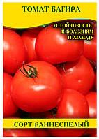 Семена томата Багира, 100 г