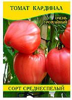 Семена томата Кардинал, 0,5кг