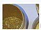 Кандурин  античное золото  5 г, фото 5