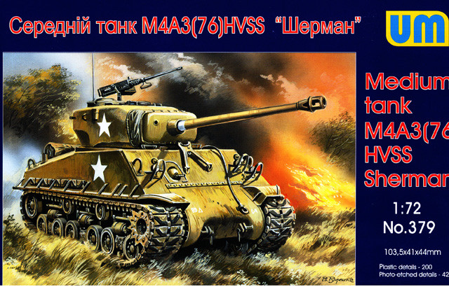 "М4А3(76) W HVSS ""ШЕРМАН"". Сборная модель танка в масштабе 1/72. UM 379"