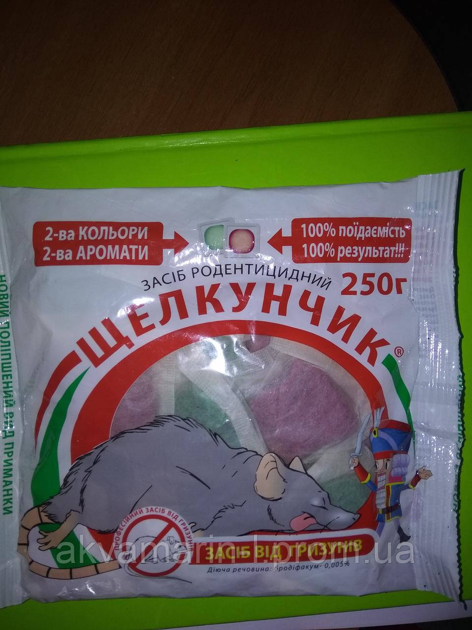 Приманка тестообразная  Щелкунчик, для  грызунов.250г