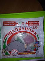 Щелкунчик, 250 г, приманка для  грызунов.