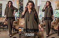 Женский стильный костюм  ИТ1049 (бат), фото 1