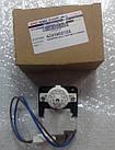 Мотор вентилятора обдува Beko 4391660185 для холодильника