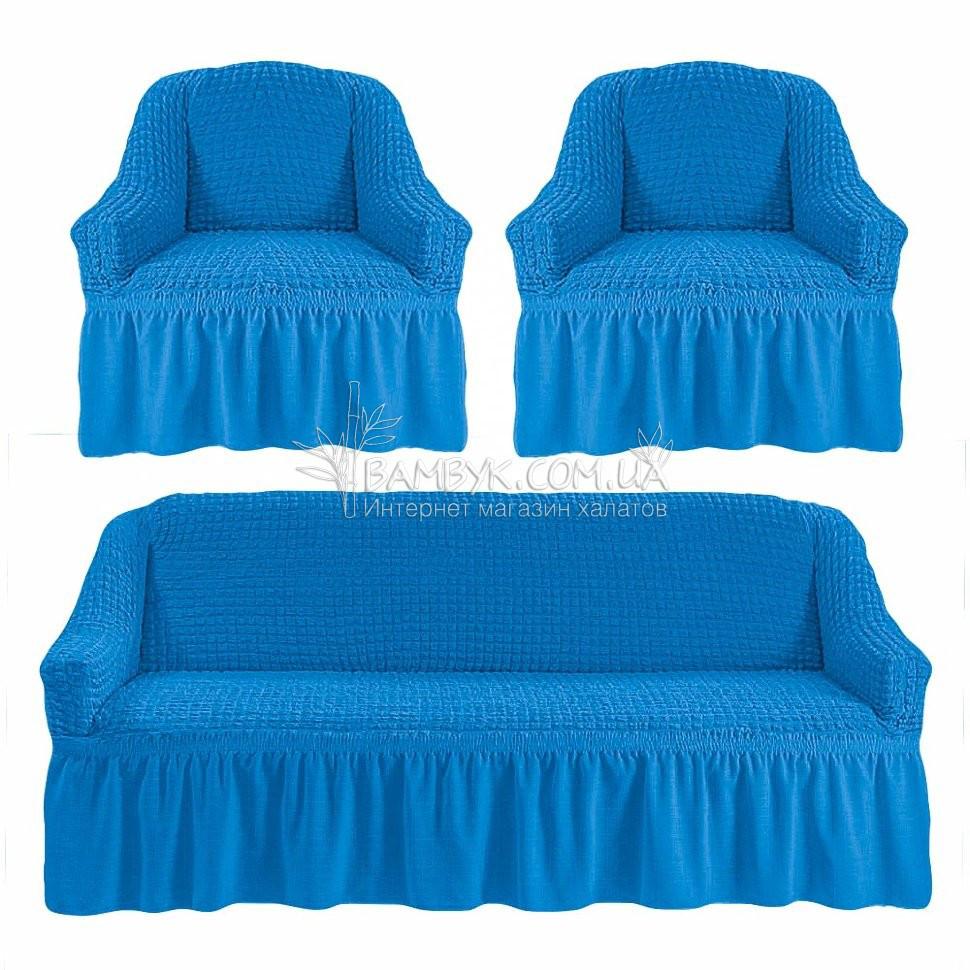 Универсальные чехлы Karven на диван и 2 кресла голубого цвета