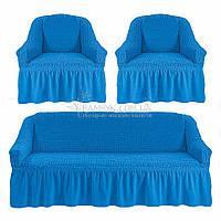 Универсальные чехлы Karven на диван и 2 кресла голубого цвета, фото 1