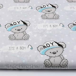 """Ткань хлопковая """"Мишки Boy в кепке"""" на сером фоне  №1517а"""
