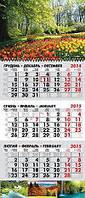 Календарь квартальный на 1 пружину, настенный