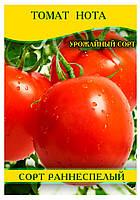 Насіння томату Нота, 0,5 кг