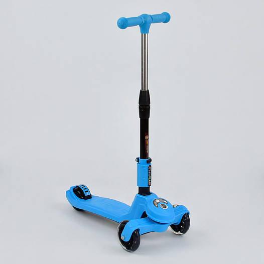 Самокат детский трехколесный Best scooter голубой от 3 лет