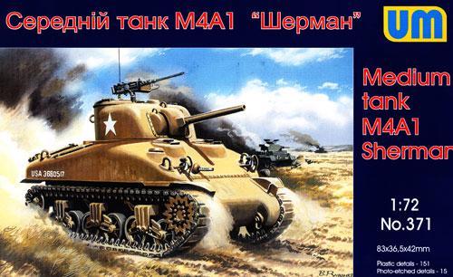 """М4А1 """"ШЕРМАН"""". Сборная модель американского среднего танка в масштабе 1/72. UM 371"""