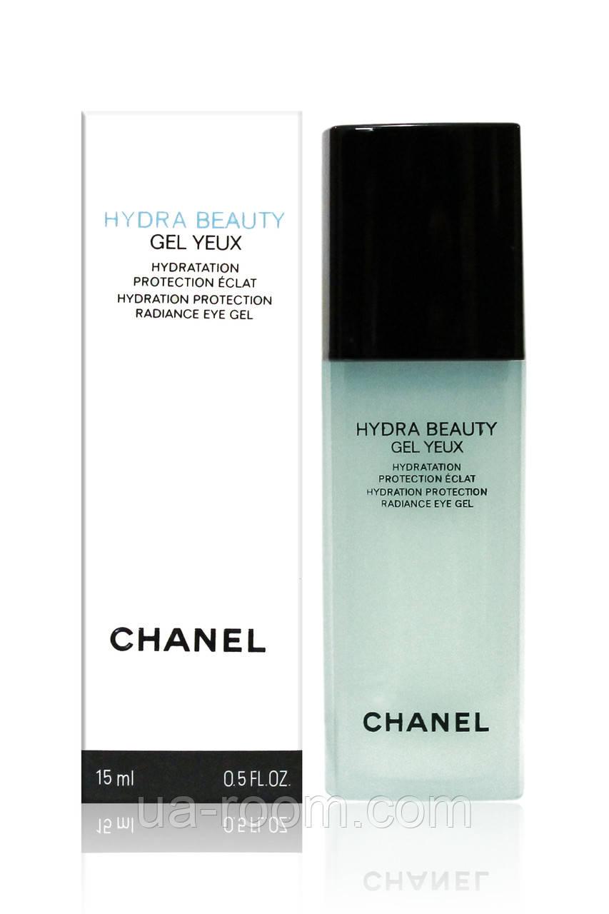 Увлажняющий гель для кожи вокруг глаз Chanel hydra beauty gel yeux 143080