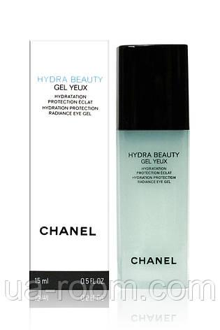 Увлажняющий гель для кожи вокруг глаз Chanel hydra beauty gel yeux 143080, фото 2