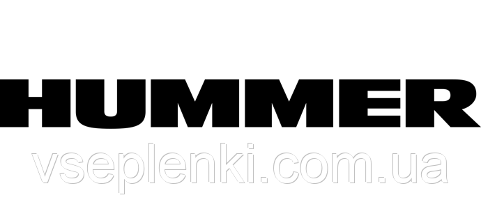 Комплекты защитных автопленок для Hummer