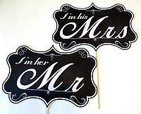 Фотобутафория свадебная Bonita Mr & Mrs 2 предмета