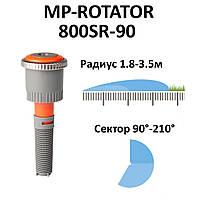 Форсунка MP-Rotator 800-90, Hunter