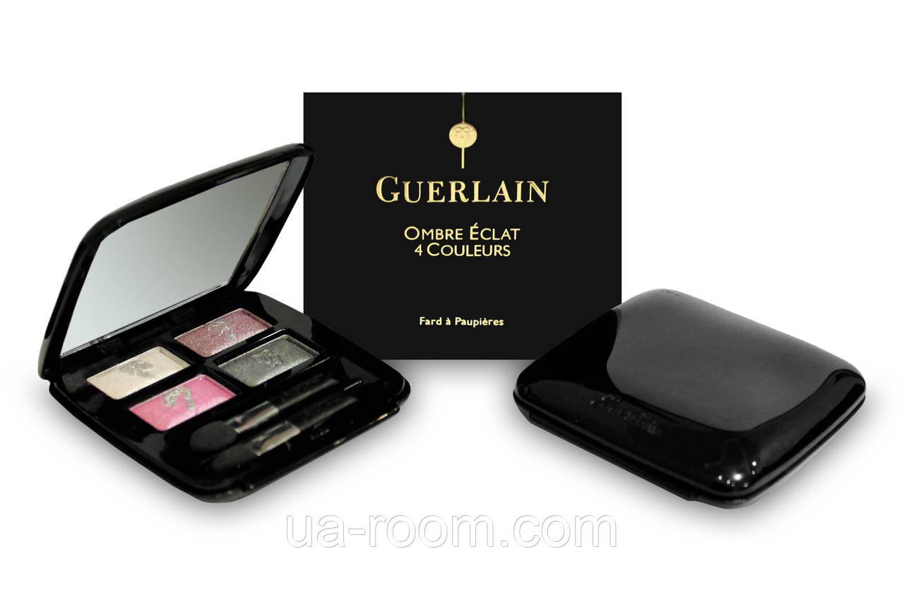 Тени для век Guerlain omber eclat 4 coloures (черная коробка)