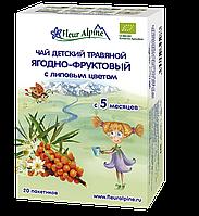 Органический чай Fleur Alpine ягодно-фруктовый с липовым цветом 20 г