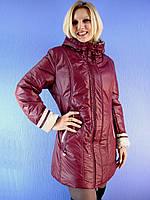 Куртка женская весенняя длинная Salavina 201 (48-60) Deify, Symonder, Peercat, Decently, Covily, Mishele