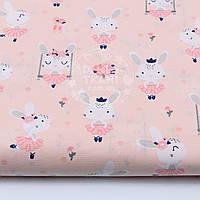 """Ткань хлопковая """"Кролики на качелях"""" на светло-розовом фоне, №1520а"""