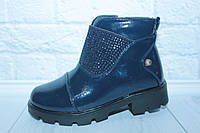 Демисезонные ботинки на девочку тм Солнце, р. 27,28,30,31