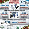 Новогодняя супер-акция CAME на популярные привода Krono, BX, V6000 !