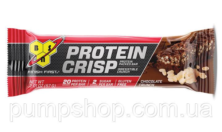 Протеїновий батончик BSN Protein Crisp Bar 1 шт (57 р), фото 2