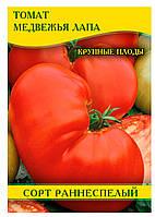 Семена томата Медвежья Лапа, 0,5кг