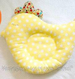 Детская ортопедическая подушка-бабочка Цыплёнок