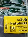 Карповый монтаж 106 Method River 2 крючка. вес ,60  грамм, фото 5