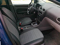 Авточехлы из экокожи Автолидер для  Ravon R2 2016-н.в. хэтчбек черные  с серым