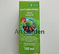 Антибурьян 100мл