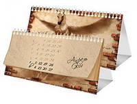 Календарь-домик Стандарт с перекидными листочками