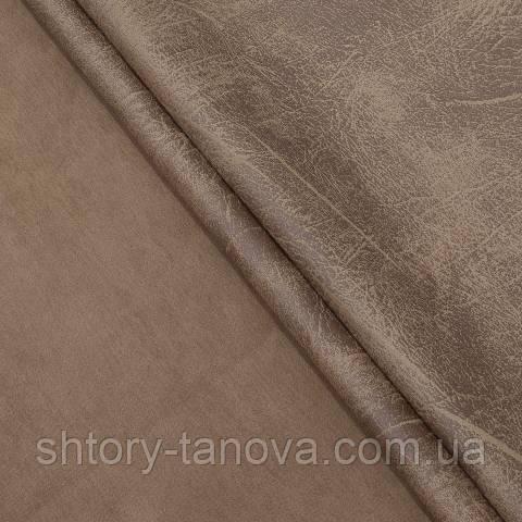 Замша двухсторонняя, однотонный, мрамор корица