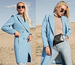 Голубое пальто из кашемира женское осеннее демисезонное