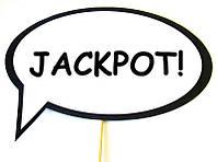 Фотобутафория свадебная Bonita Jackpot 1 предмет (55), фото 1