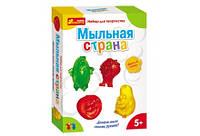 """Набор для творчества мыловарение """"Мыльная страна"""" фрукты и овощи"""