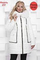 Зимняя женская куртка М-217, в расцветках (р.52-62 ) белый