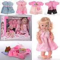 Большая интерактивная кукла 39 см., говорит, 4 наряда, бутылочка, горшок, тарелка, каша, в коробке