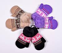 Детские варежки Олени.р. 12 (1-2 года) завоз от 11.11.18. расцветки см.в форме заказа
