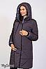 Теплая зимняя куртка бордовая для беременных зима серая 44-52, фото 5