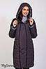 Теплая зимняя куртка бордовая для беременных зима серая 44-52, фото 6
